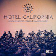 Hotel California Mixtape The Wall