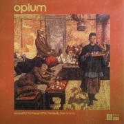 Opium Homeopathic Remedy DJ Mixtape Baja California Consulting